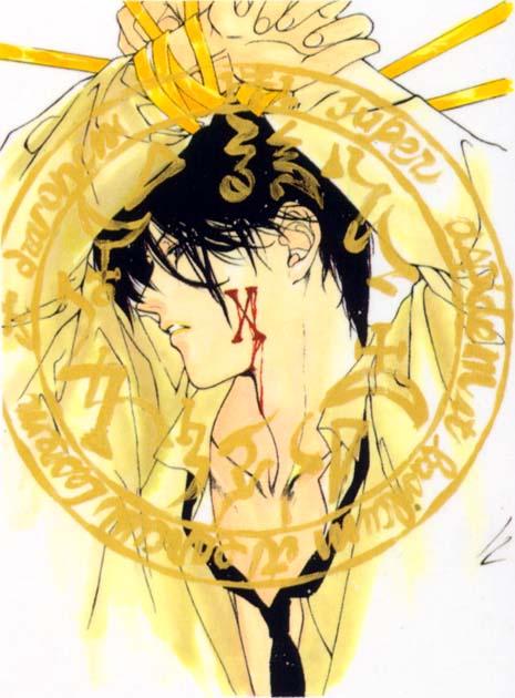 tsuzukicrossed.jpg